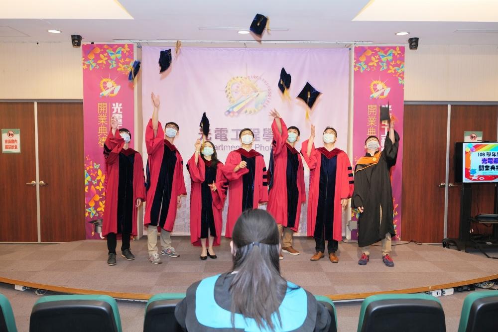 2020光電系畢業典禮